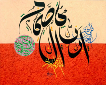 About Calligraphy