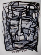 Figurative Pen-ink Art Drawing title 'Reflex Of Mind 2' by artist Rupchand Kundu
