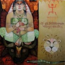 Devi Chandi | Painting by artist Arun Samadder | oil | Canvas