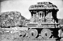 Religious Ink Art Drawing title Temple In Karnataka by artist Surya Murthy