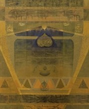 Religious Mixed-media Art Painting title Saranātrayas by artist Anand Pratap