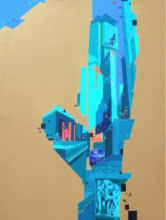 Fantasy Mixed-media Art Painting title 'Urban Landscape 4' by artist Abhijit Paul