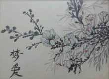Winter Blossom | Painting by artist Gayathri Nair | watercolor | Paper