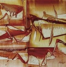 Untitled 2 | Painting by artist Ramesh Kher | oil | Paper