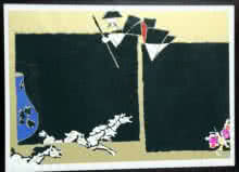 Figurative Serigraphs Art Painting title Theorama Series VIII by artist M F husain