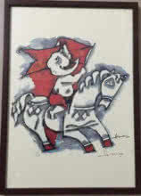Ganesha (Ashtavinayak Series) | Painting by artist M F husain | other | serigraph