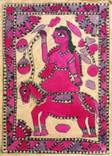 Traditional Indian art title A Crossing on Handmade Paper - Madhubani Paintings