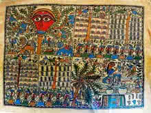 Traditional Indian art title A Daily Life on Handmade Paper - Madhubani Paintings