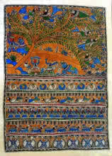 Traditional Indian art title A Godna Jungle on Handmade Paper - Madhubani Paintings
