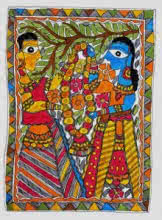 Traditional Indian art title A New Beginning on Handmade Paper - Madhubani Paintings