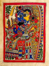 Traditional Indian art title Ardhanareeswara 1 on Handmade Paper - Madhubani Paintings