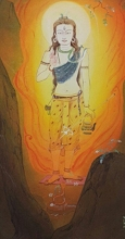 Religious Watercolor Art Painting title Lord Shiva 1 by artist Rina Roy