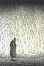 Monk-xxvi | Drawing by artist Prakash  Ghadge |  | ink | canvas