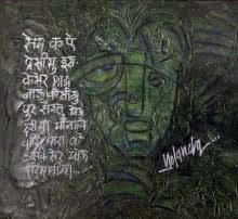 yolanda desousa. | Acrylic Painting title Destino on canvas | Artist yolanda desousa. Gallery | ArtZolo.com