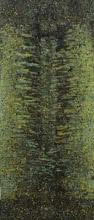 Untitled 2 | Painting by artist Shivaji Chavan | acrylic | Canvas