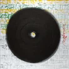 Mich Tej - Mich Shakti | Painting by artist Achyut Palav | calligraphy | Canvas
