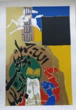 Theorema Series 2 | Painting by artist M F Husain | serigraphs | Paper