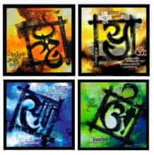 Abstract Calligraphy Art Painting title 'Vedas' by artist Ram Kasture