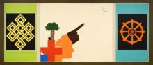 2.prabodhanenlightenment | Mixed_media by artist Pankaj    Sachdeva | Canvas
