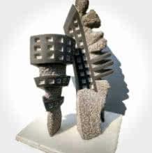 Window 5 | Sculpture by artist Yogesh Lokhande | Stone