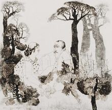 Figurative Etching Art Painting title Untitled 33 by artist Laxma Goud