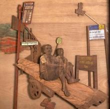 art, sculpture, teak wood, cityscape