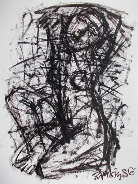 Pain 5 | Drawing by artist Rupchand Kundu |  | others | Paper