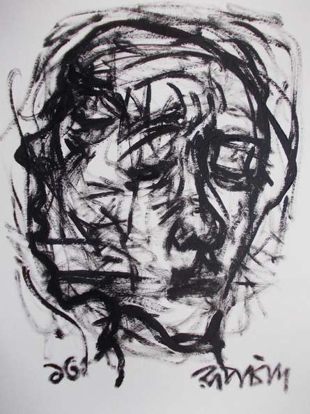 Pain 7 | Drawing by artist Rupchand Kundu |  | others | Paper