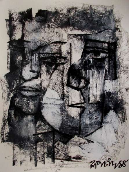 Reflex Of Mind 4   Drawing by artist Rupchand Kundu      others   Paper