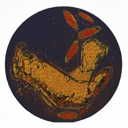 Nitin Dongare   Untitled 11 Printmaking by artist Nitin Dongare   Printmaking Art   ArtZolo.com