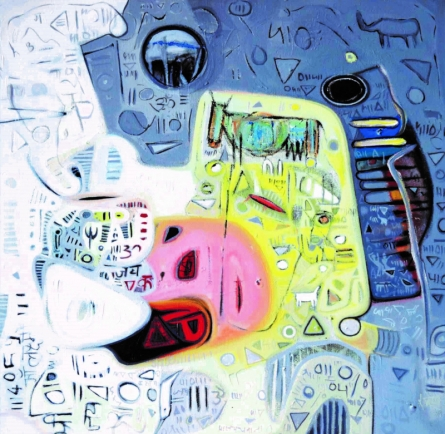 Abstract Acrylic Art Painting title 'Untitled 10' by artist Rajesh Kumar Singh