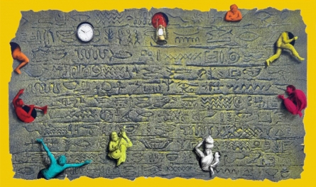 contemporary Acrylic Art Painting title Untitled 2 by artist Gourishankar Soni