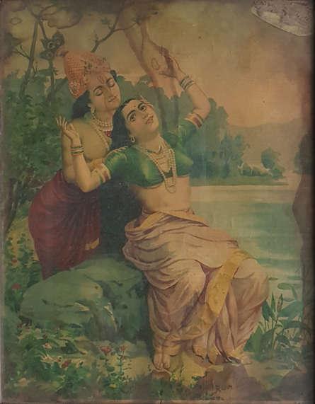 Religious Oleograph Art Painting title 'Radha Vilas' by artist Raja Ravi Varma