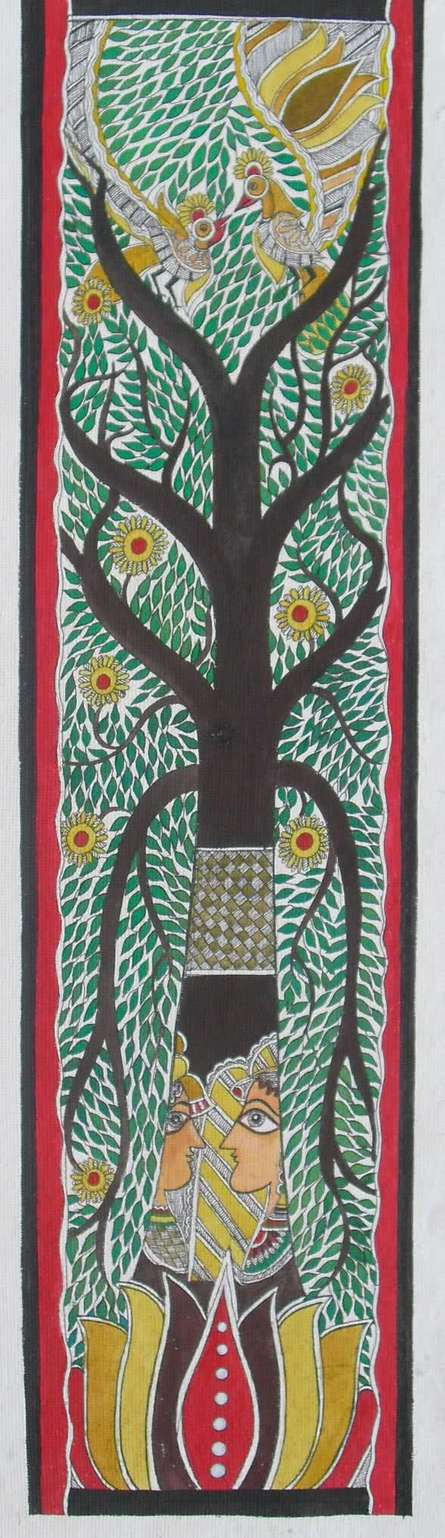 Parboni Royghosh | Watercolor Painting title Madhubani Tree Of Life on Handmade Paper | Artist Parboni Royghosh Gallery | ArtZolo.com