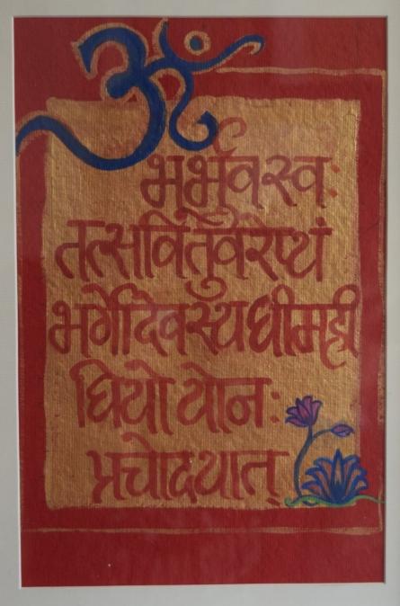 Gayatri Mantra | Painting by artist Jigisha Dwivedi | other | Handmade Paper