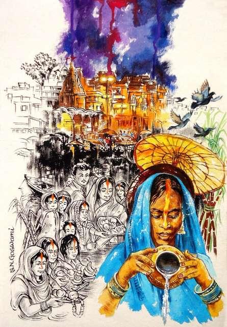 Chhath | Painting by artist Shambhu Nath Goswami | mixed-media | Paper