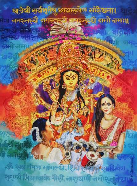 Religious Mixed-media Art Painting title 'Durga Mahotsav' by artist Shambhu Nath Goswami