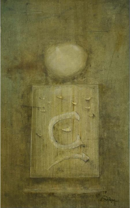 Ramesh Thorat | Oil Painting title The Abstract Board on Canvas | Artist Ramesh Thorat Gallery | ArtZolo.com