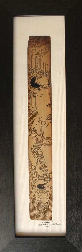 Arjuna | Drawing by artist Manikandan Punnakkal |  | ink | Leaf