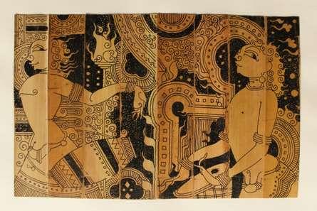 Palm Leaf Art VII | Drawing by artist Manikandan Punnakkal |  | ink | Leaf