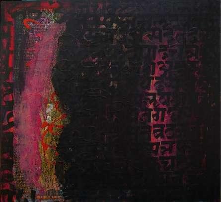 Spiritualism III | Painting by artist Ashutosh Apte | acrylic | Canvas