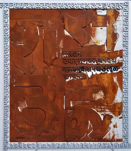 Abstract Acrylic Art Painting title 'Untitled 8' by artist Ashutosh Apte