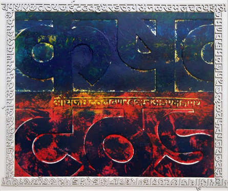 Abstract Acrylic Art Painting title 'Untitled 9' by artist Ashutosh Apte