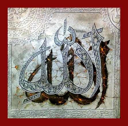 Mohd. Shakeel Saifi | Mixed-media Painting title Allah The Ultimate Word on Canvas | Artist Mohd. Shakeel Saifi Gallery | ArtZolo.com