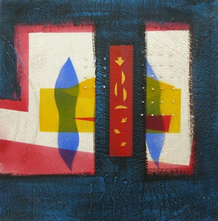 Creative Abstract   Painting by artist Sanjay   acrylic   Canvas