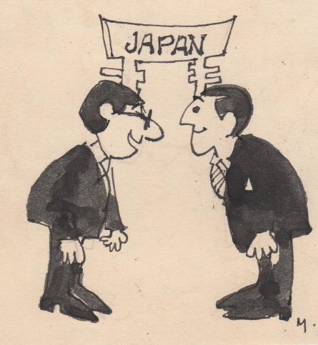 Cartoon Pen-ink Art Drawing title 'Mario Miranda Original B7' by artist Mario Miranda