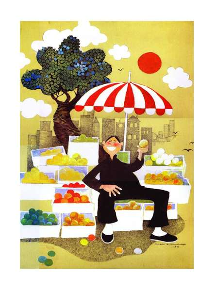 The Fruit seller   Painting by artist Mario Miranda   other   Paper