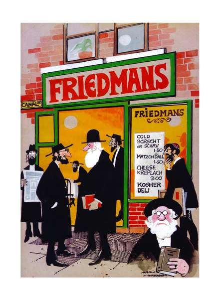 Mario Miranda | Pen-ink Painting title The Friedmans on Paper | Artist Mario Miranda Gallery | ArtZolo.com