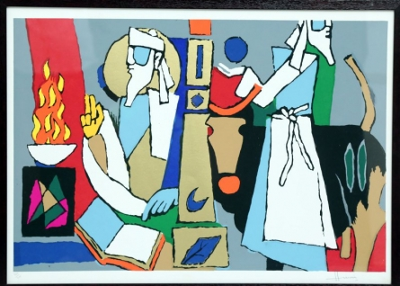 Figurative Serigraphs Art Painting title 'Theorama Series VII' by artist M F husain