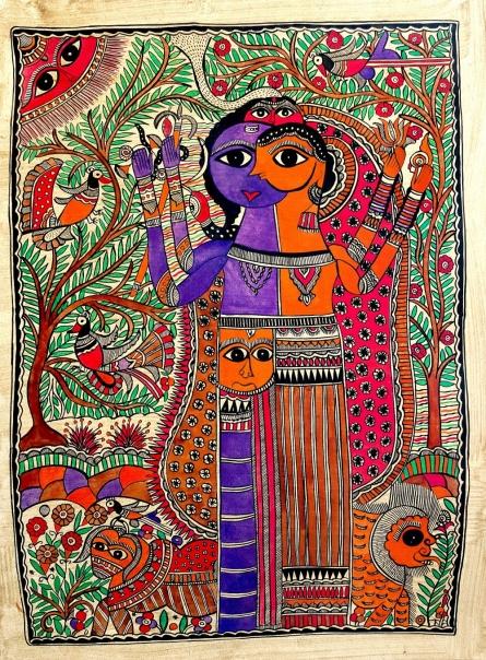 Traditional Indian art title Ardhanareeswara on Handmade Paper - Madhubani Paintings